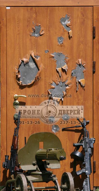 металлическая дверь пуленепробиваемая